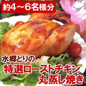 suigodori_rosutomaru1-y.jpg