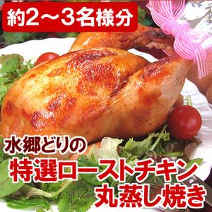 suigodori_rosutomaru4-y.jpg